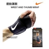 現貨 NIKE PRO WRIST AND HUMB WRAP 調節式護指腕帶 運動護腕