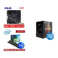 (U+MB+SSD) AMD R5 5600X+華碩 TUF GAMING B550M-PLUS 主機板+ Intel 660p 1TB M.2 PCIe SSD