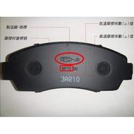 (BUBU安全制動)WTC-JB 來令片(煞車皮) 五泰實業有限公司