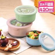 【佳工坊】304不鏽鋼北歐圓型附蓋保鮮隔熱碗-420ml