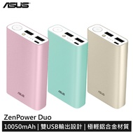 ASUS ZenPower Duo 10050mAh 行動電源