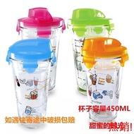 韓版鋼化玻璃杯帶刻度便攜帶蓋奶茶搖搖杯樂扣水杯耐熱杯子隨手21130
