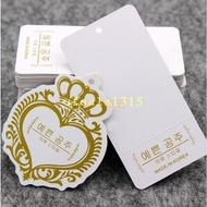 韓文商標吊牌領標 韓版韓國製造吊牌領標布標現貨訂做設計