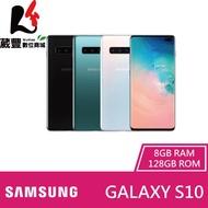 Samsung Galaxy S10 (8G/128G) 6.1吋 智慧型手機【贈多重好禮】【葳豐數位商城】