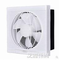 排氣扇衛生間換氣扇10寸家用廚房排風扇窗式靜音百葉換氣扇 創時代