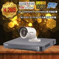 海康威視 優惠套餐DS-7204HQHI-K1 500萬畫素 監視主機 +TW16D0T-IR 管型攝影機*1 不含安裝