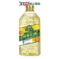 桂格得意的一天經典葵花油 2.4L