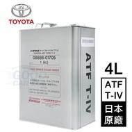 【TOYOTA】日本原廠用油 ATF TYPE T-IV 4L-goodcar168