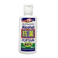 Alcohol 外銷日本 75% 酒精 乾洗手 抗菌乳 60ml 防疫抗菌【哈玩具】