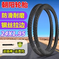 Chaoyang tires 24 x1. 95 mountain bicycle tyre 24 x 1.95 (47-507) tooth cross-country speed car tire