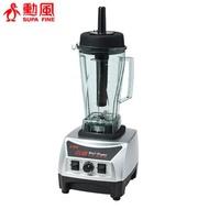 【勳風】生機飲食調理機 HF-3675