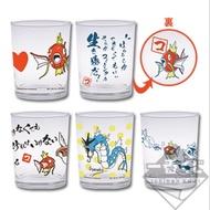 全新 鯉魚王 一番賞 玻璃杯