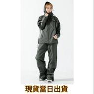 生活日用館  Aero9項專利透氣兩件式風雨衣-鐵灰
