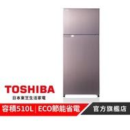 防疫加碼優惠_【TOSHIBA 東芝】510L雙門變頻冰箱 GR-A55TBZ(N)(領券享蝦幣10%)
