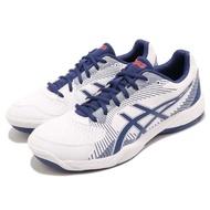 【asics 亞瑟士】排羽球鞋 Gel-Task 男鞋 亞瑟士 基本款 透氣 低筒 藍 白(B704Y100)