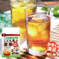 【Hakubaku】家庭裝全家麥茶茶包52袋入 416g はくばく こども喜ぶ麦茶 日本進口茶包 常溫配送