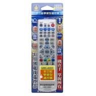 【URC-4001】多功能學習型遙控器 電視機/機上盒/音響/學習整合音響/DVD/機上盒 紅外線遙控器