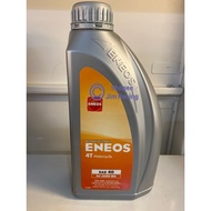 4T ENEOS MOTOR OIL SAE 40/MOTORCYCLE ENGINE 4T OIL