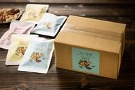 【隨手包10包-環保便利箱(自用】 節省外包裝箱$ 環保又省$$  自用最超值選擇,原味綜合堅果 有三/四/五種堅果可選