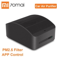 2019 Xiaomi 70mai Car Air Purifier Smart APP Control Vehicle Air Cleaner PM2.5 Filter