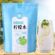 1kg10倍濃縮檸檬粉檸檬汁檸檬水飲料檸檬果汁即溶果汁粉沖調飲品