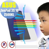 【Ezstick】ASUS ZenPad 3S 10 Z500 KL 防藍光螢幕貼(可選鏡面或霧面)
