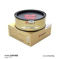 WURTH 福士 極光 W-Wax黃爵棕櫚蠟 棕櫚蠟 300ml 純天然巴西黃棕櫚蠟 修護漆面 消除螺旋 『保證公司貨』