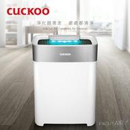 【Cuckoo 福庫】無線充電式空氣清淨機(CAC-B1210FWCL)