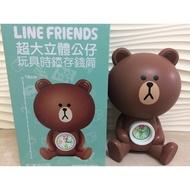 LINE 熊大 時鐘存錢筒
