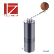【ROSE 玫瑰咖啡館】1Zpresso E 手搖磨豆機 鋁瓶精裝版-二色
