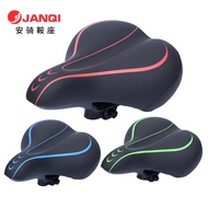 Soft Bike Seat Covers Mountain Bike Seat Cover
