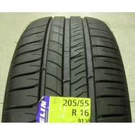 **瘋輪胎** MICHELIN 195/55-15 米其林 SAVER+含安裝+輪胎平衡,四條齊換再送3D四輪電腦定位