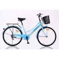 """Aleoca 24"""" City Bicycle Garden City (Blue)"""