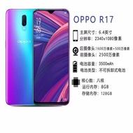 ❤OPPO R15二手手機雙攝大屏OPPO R11二手手機OPPO二手R17清倉