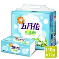 🚚宅配商品🚚箱購價 贈洗碗精 五月花新柔韌抽取式衛生紙110抽 72包
