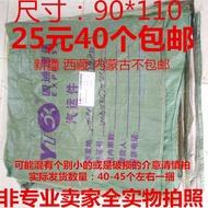 现货家居批發二手蛇皮袋子舊編織袋快遞集包打包裝袋包郵90*110大號40個
