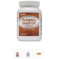 免郵美國GNC門市直購 南瓜子油Pumpkin Seed Oil 1000 100顆裝