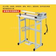 【家樂】現貨腳踏封口機 通過式封口機 塑料膜封口機 封口機