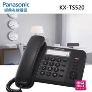 【Panasonic 國際牌】經典有線電話機(KX-TS520 經典黑)