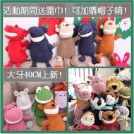 現貨 可批發 大牙 微笑大牙 毛絨玩具 毛絨娃娃 夾娃娃機 抓機娃娃 交換禮物 女生禮物
