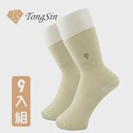奈米遠紅外線銅纖維醫療襪菲常加碼組