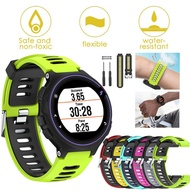 Soft Silicone Watch Band Replacement Strap for Garmin Forerunner 235 / 220 / 230 / 620 / 630 / 735 S