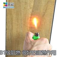 pvc鎖扣地板卡扣式 石塑地暖塑膠廚房家用三層耐磨防水加厚地板膠