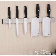 磁鐵刀架 免打孔 廚房用品壁掛不銹鋼強磁性刀架刀座強磁力吸刀架ATF