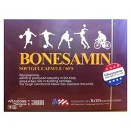 美國進口葡萄糖胺-伯舒寧軟膠囊 BONESAMIN (舊固樂壯配方)(U.S.A.MAX藥廠)