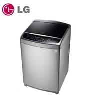 【滿額結帳折$200】LG 16KG  DD直立式變頻洗衣機 WT-SD166HVG 不鏽鋼銀