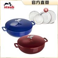 【法國Staub】琺瑯鑄鐵鍋-燉炒多用魚鍋28cm+餐盤4件組