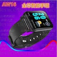 **台灣出貨 拒接電話 睡眠監測 藍牙智能AW16 line fb 智慧手錶 繁體中文 血氧血壓 運動 來電簡訊