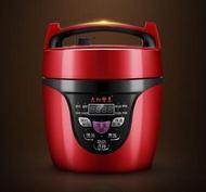 電壓力鍋雙膽迷你智慧壓力鍋家用全自動預約小飯煲1-2L-3人ATF 220V