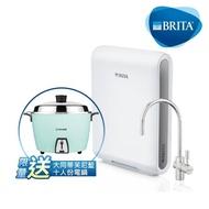 獨家組【BRITA】 Mypure Pro X9超微濾專業級淨水系統+【大同】10人份蒂芬妮藍全不鏽鋼電鍋